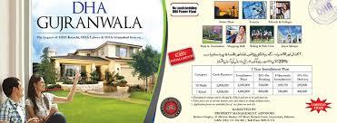 DHA Multan Gujranwala + Bahawalpur Price Files